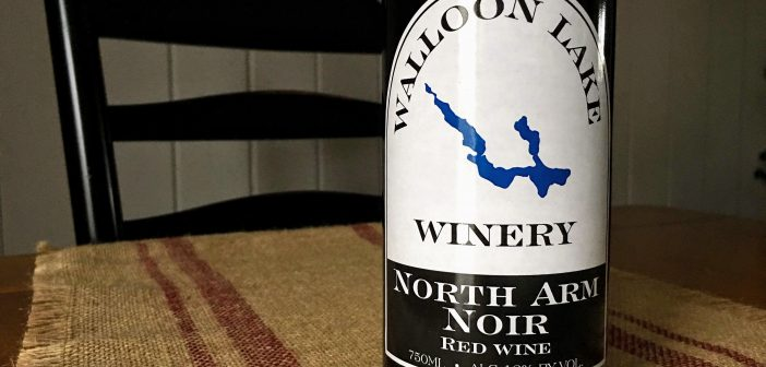 """REVIEW:Walloon Lake 2017 """"North Arm Noir"""" Marquette"""